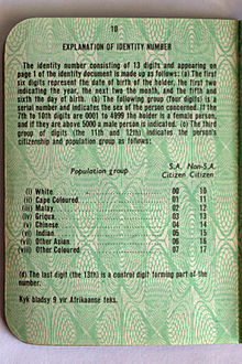 australian birth certificate registration number example
