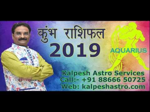 gaj kesari yoga example in hindi