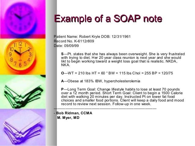 example of verbatim from soap notes