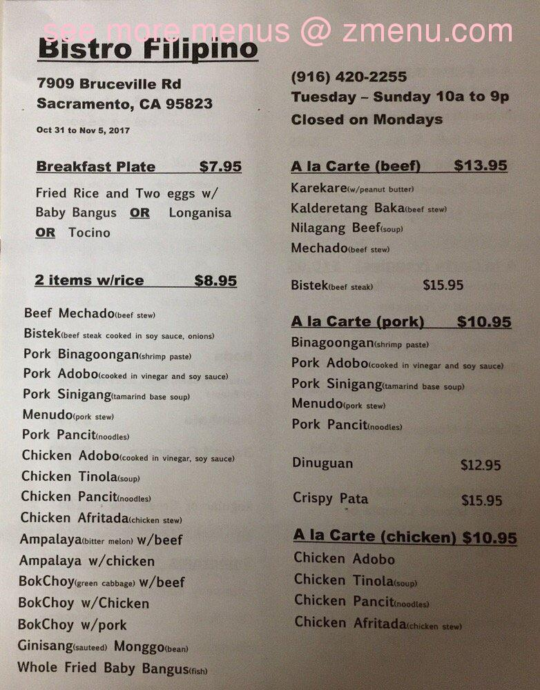 a la carte menu example for breakfast